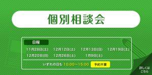 http://www.k-seika.ed.jp/